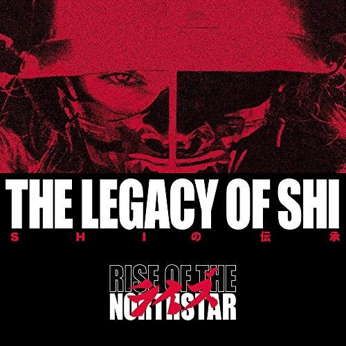 Album The Legacy of Shi par RISE OF THE NORTHSTAR