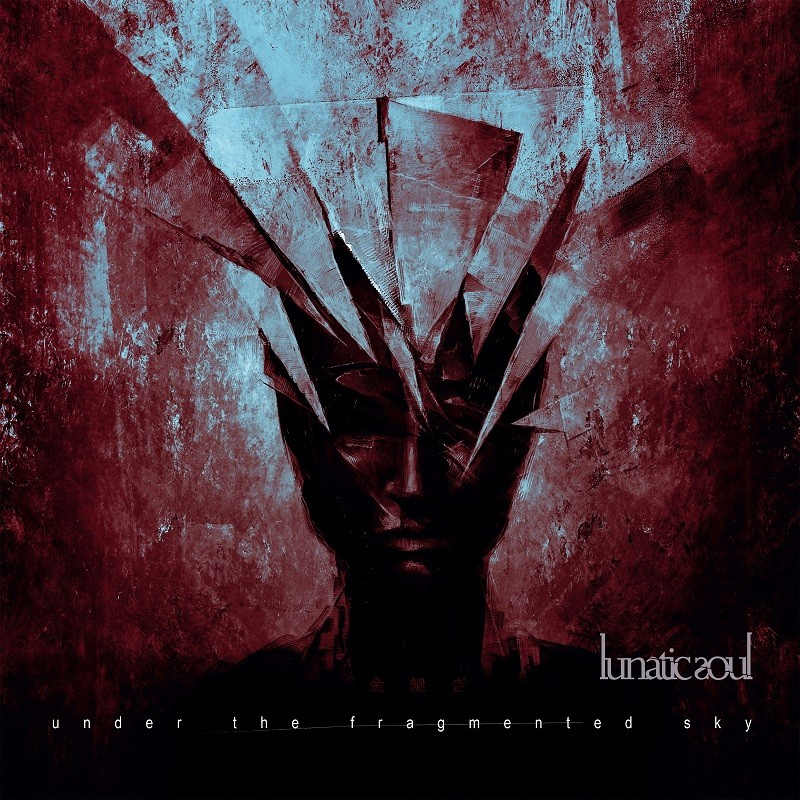 Album Under The Fragmented Sky par LUNATIC SOUL